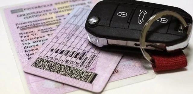 есть ли срок давности при лишение водительских прав было
